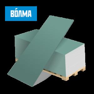 Гипсокартон влагостойкий ГКЛВ ВОЛМА 9,5 mm